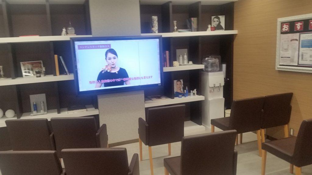 湘南美容外科待合室の画像