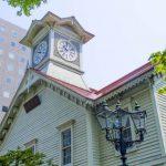 札幌の時計台
