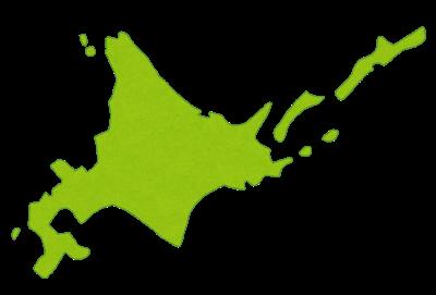 北海道のイラスト