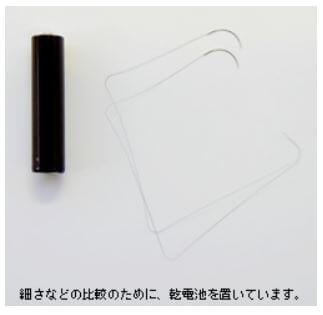 湘南二重術_医療用縫合糸